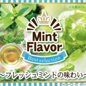 ... extreme popularity ★Cake ... of chocolate mint