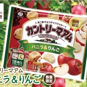"""~okashinomachioka有限销售""""kantorimaamubanira&苹果""""~"""