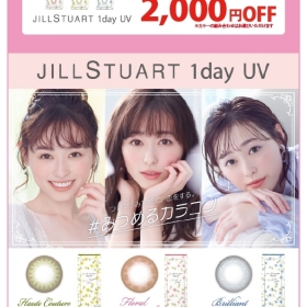 "[for a limited time] ""JILL STUART 1day"" campaign"