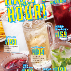 It is held daylong for happy hour!
